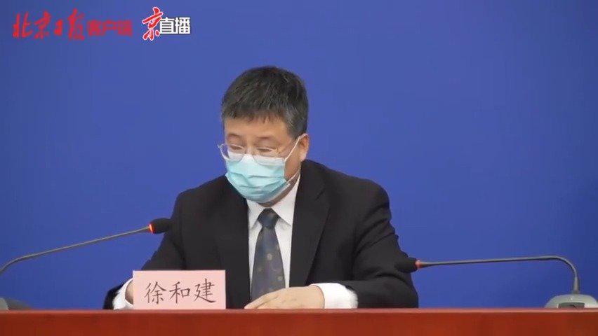 北京可控范围内病例还会确诊