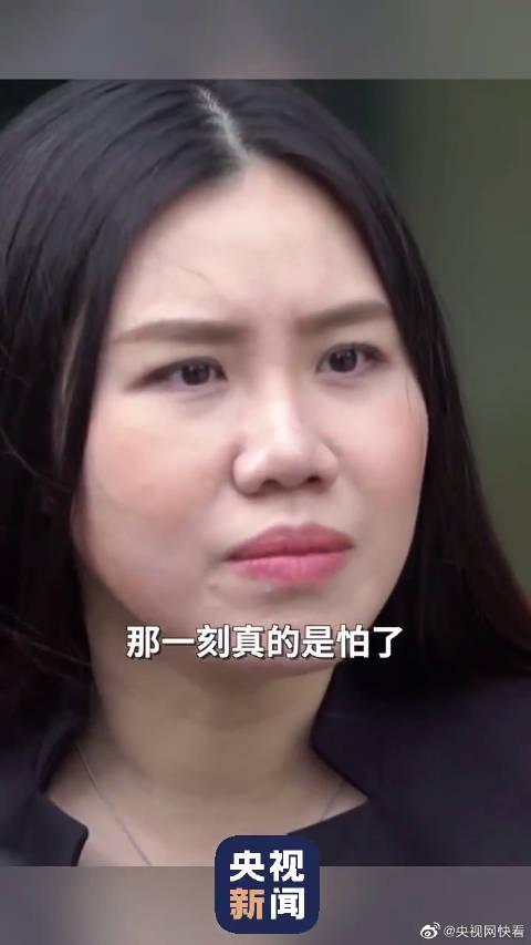 香港警嫂讲述被暴徒围堵经历:我害怕……