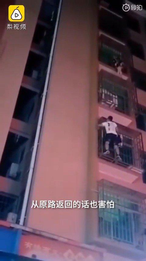 男子爬6楼救了男童自己不敢下来:我恐高!