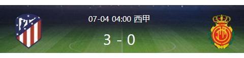 一场0:3让西人迎喜讯,本轮拿下莱加内斯,武磊保级重现一线生机