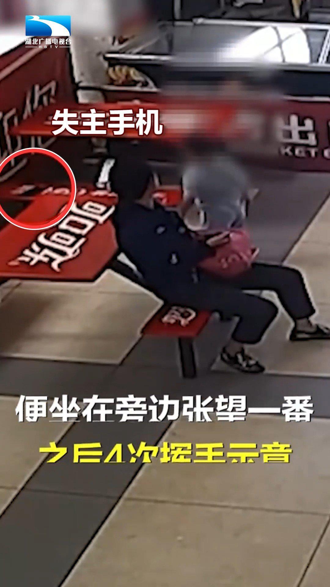 竟有这样的母亲!女子4次教唆自己的孩子偷捡手机 ……