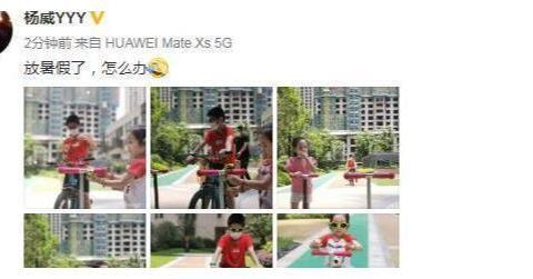 杨威带孩子骑车,杨阳洋戴墨镜耍酷,被气场十足的妹妹抢镜