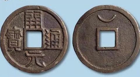 钱币收藏要知道的五个第一,每一次都是货币体系的飞跃图2