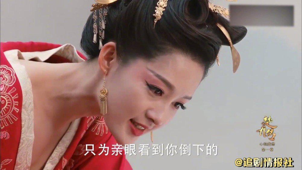 元淳这个角色让我记忆深刻,前期娇憨的小公主……