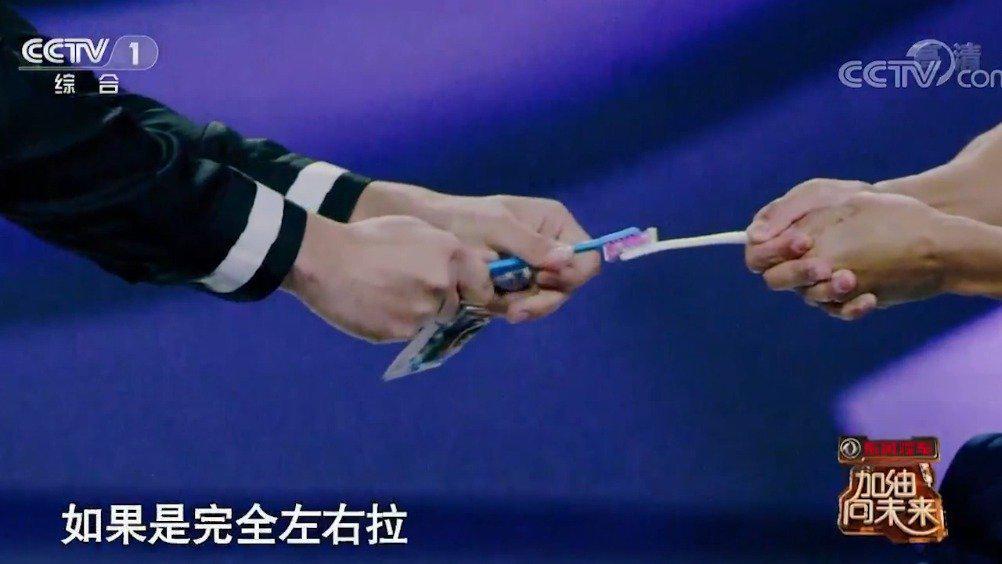 """小小牙刷的真实身份,竟然是""""摩擦力达人""""!"""