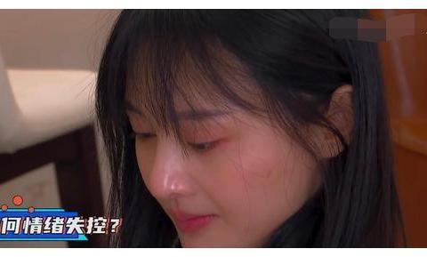 《让生活好看》:郑爽被圈子里的人痛哭,被姐妹们否定许魏洲