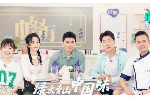 《中餐厅》正式官宣了,黄晓明、赵丽颖强强联手,真是令人期待