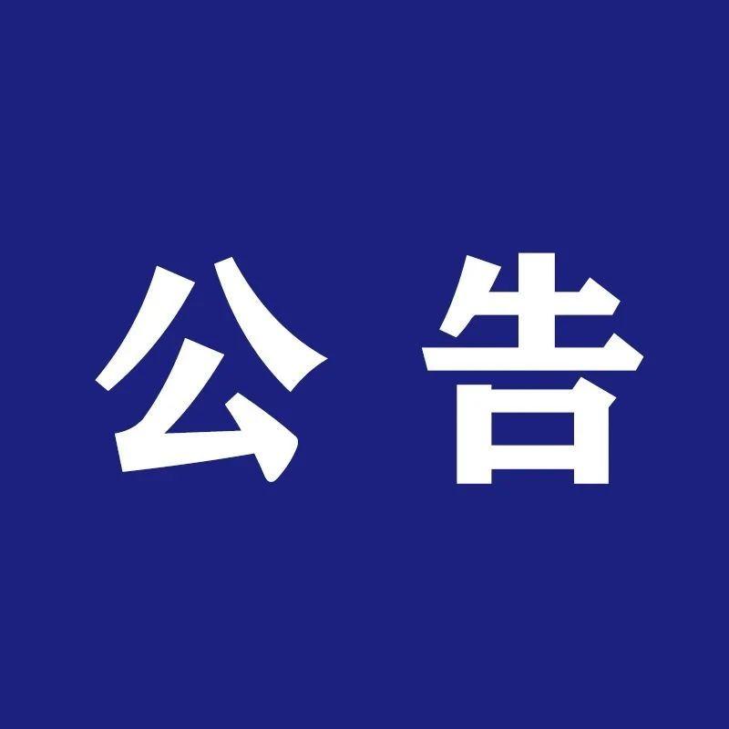 蚌埠市淮上区中小学招聘教师33人!