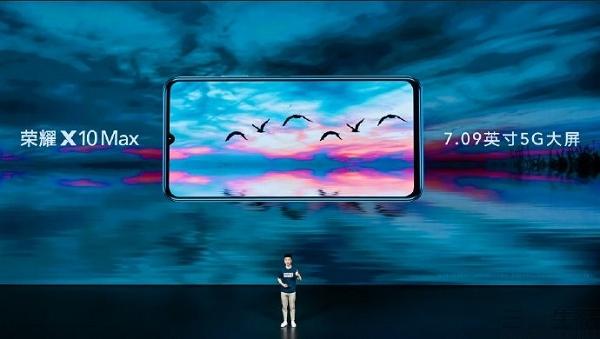 有机情:荣耀两机同发,LCD终于也有屏幕指纹了