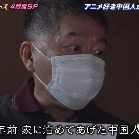 大叔在特殊时期收到一箱珍贵口罩,原来,是那位中国小哥的心意