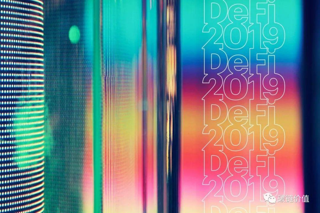 数说DApp:DeFi和DEX迅猛增长或令以太坊超越比特币