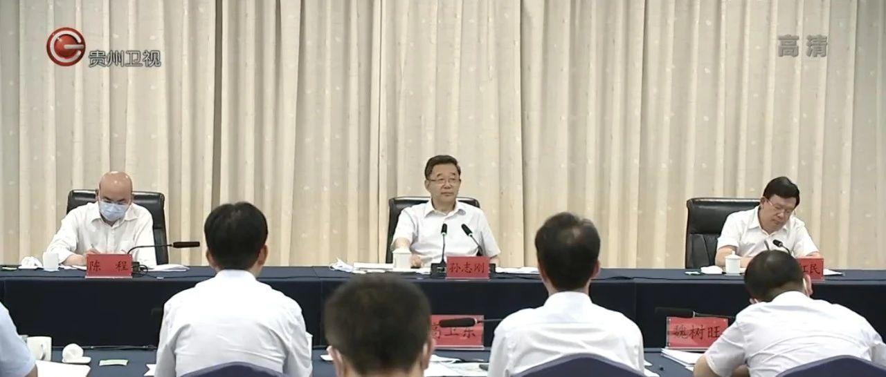 """茅台立下的""""军令状""""到期后,省委书记带着纪委书记来调研"""