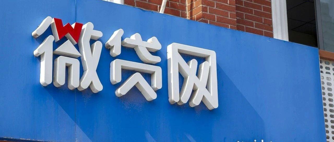 深夜催收!3000亿级P2P被立案侦查,杭州第一大,涉一家A股公司和11万人…