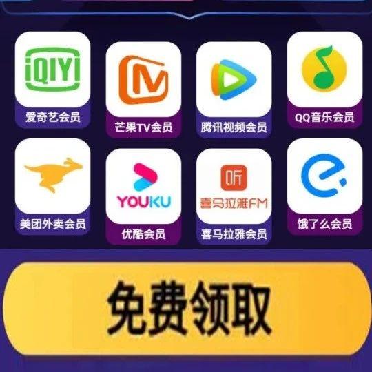 某些国产App,我求你要点脸吧