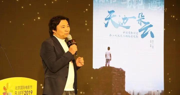 导演杜粮:新冠疫情可能有益于中国电影行业发展