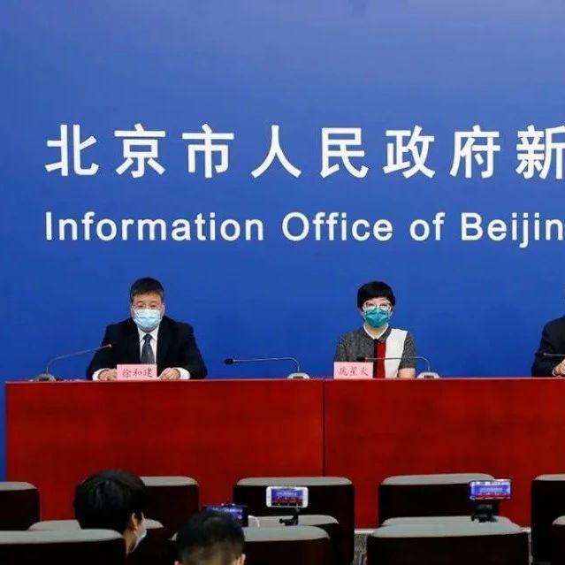北京6月11日起报告的334例患者,98%为轻型和普通型,47%为新发地市场工作人员,丰台区和大兴区占总病例数88%