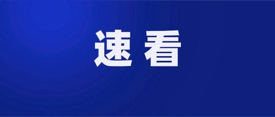 """帮帮""""杨贵兰""""!群里疯传,结果警方证实…"""