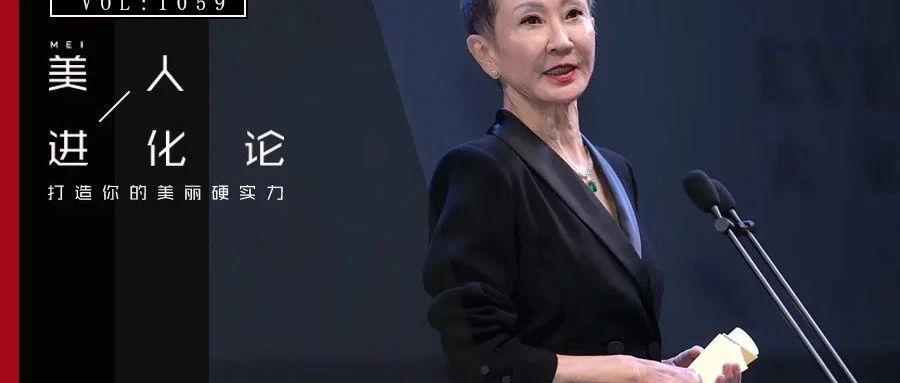 她是林青霞的闺蜜,张国荣最爱的女人,63岁被出轨,却活成女人最羡慕的样子!