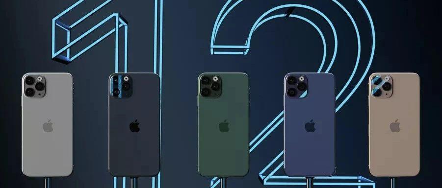 苹果调研 iPhone 用户充电器处理情况,iPhone 12 预期出货量提升