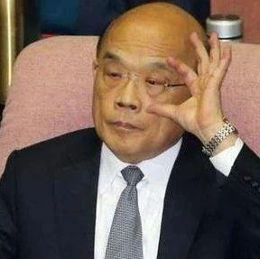 台媒:箝制言论 苏贞昌说了算