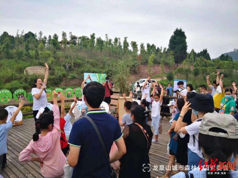 快来!参加这个活动有机会在龙泉山认养树木,他们已经实现了