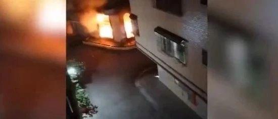 一家5口火灾中遇难!私家车挡住消防通道,救援被延误七八分钟