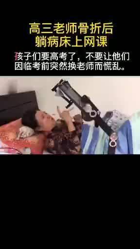 6月初,李靖敏老师意外受伤,胸12椎体压缩性骨折