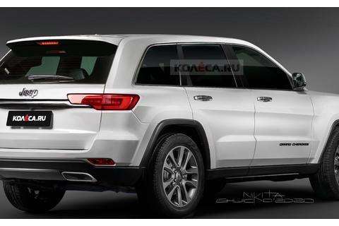 造型更加时尚,全新一代Jeep大切诺基渲染图曝光
