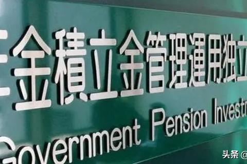 全球最大养老基金一季度亏损1650亿美元,鼓励工作到75岁