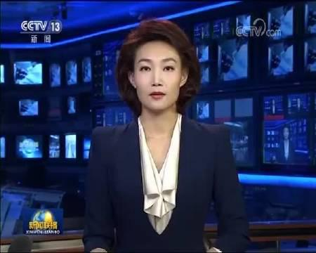 《新闻联播》:A股大涨原因 这样报道一次……