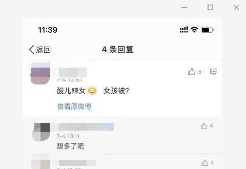 郭碧婷宝宝性别曝光?网友:酸儿辣女,是女儿