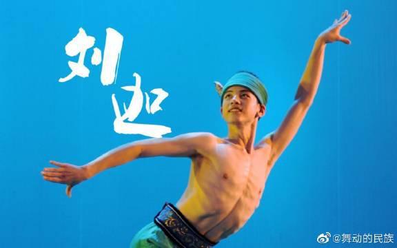 刘迦傣族舞《孔雀》,解放军艺术学院 这个身段,肢体的舒展……