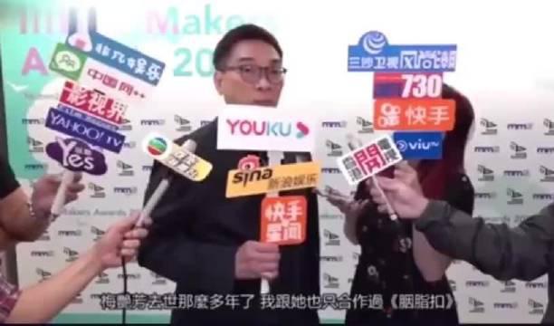 近日,香港著名导演关锦鹏接受采访时……
