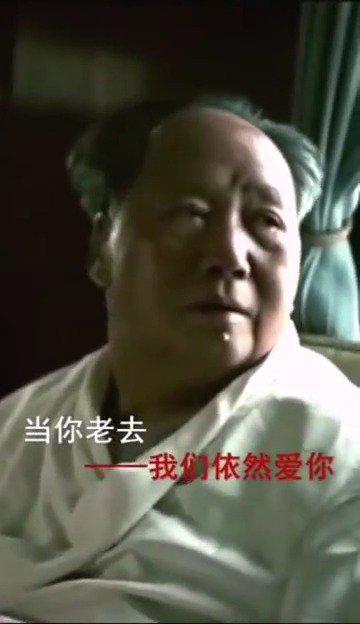 毛主席晚年珍贵影像,当看完后所有人都哭了!