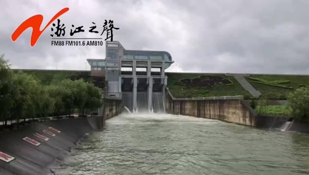太湖水位继续超警戒 长兴最大水库今早泄洪