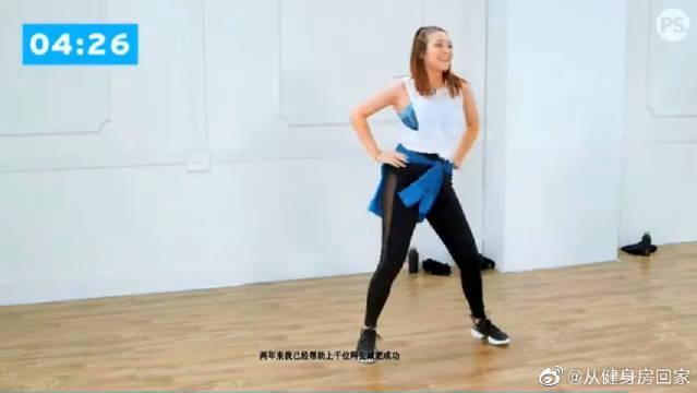 暴汗减脂瘦全身,适合在家跳的减肥操健身操