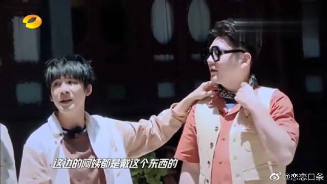 钱枫王一博带同款丝巾,一对比笑岔气!