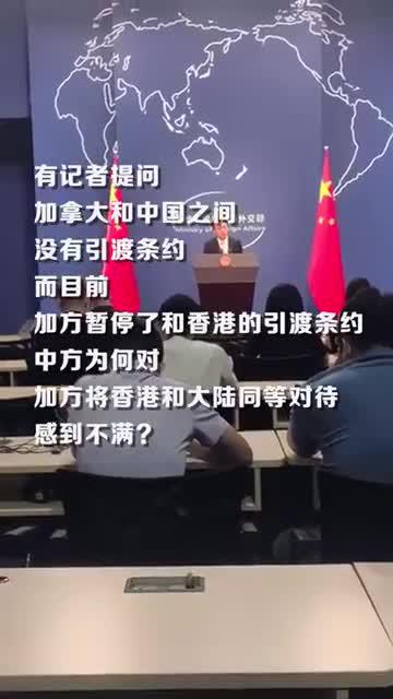加拿大《环球邮报》记者提问强词夺理 赵立坚:你不知道加方这是在干涉中国内政吗?!