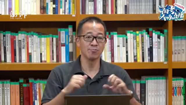 俞敏洪:建议读大学尽量选择大城市经济圈