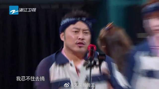 杨颖 李晨 沙溢 蔡徐坤
