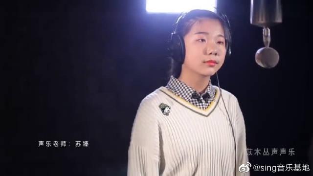 三个孩子演唱的《大鱼》 美哭了刘桐妤、陈奕名陈雨晴