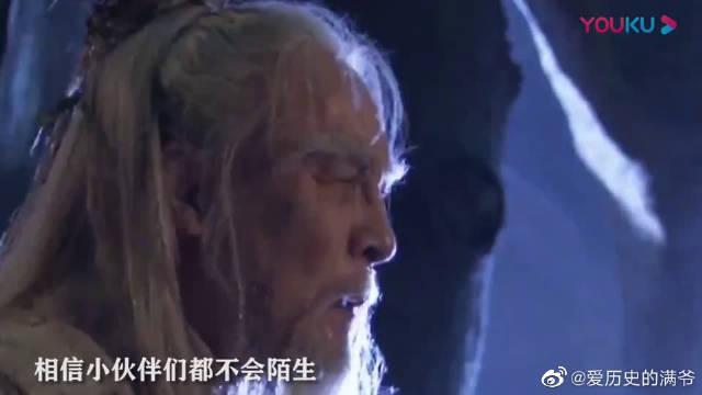 菩提祖师有一神通想教给孙悟空,被他拒绝,否则五行山压不住他