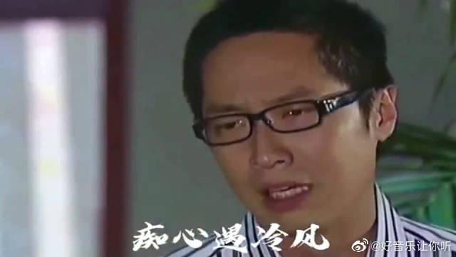 马浚伟与关菊英演唱经典金曲《相思风雨中》……