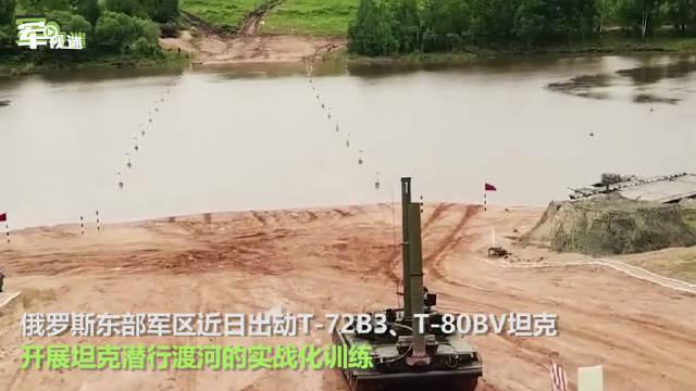 俩铁管就能让坦克变潜艇?实拍坦克潜渡过河……