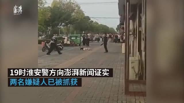 视频现场,人已被抓获,悬赏通报已无效。 2伤警人员