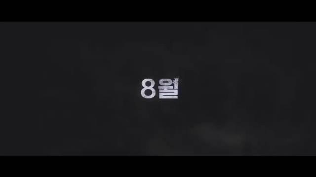年度韩剧「秘密森林2」先导预告,8月tvn开播!