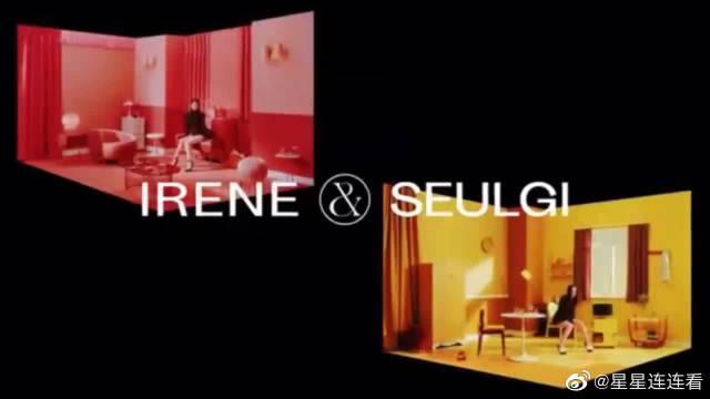 红贝贝小分队IRENE&涩琪《Monster》mv拍摄花絮