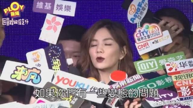 明星采访时与记者的爆笑battle,陈嘉桦也太好笑了吧性格太好了
