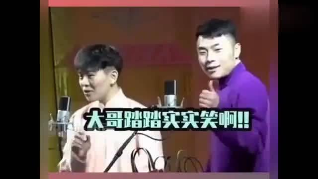 """德云社""""渣男""""经典语录,三里屯定海神针!"""