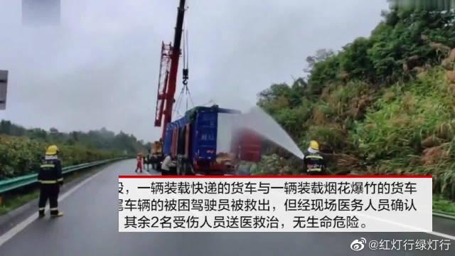 黄浮高速安徽段一装载烟花爆竹货车发生交通事故